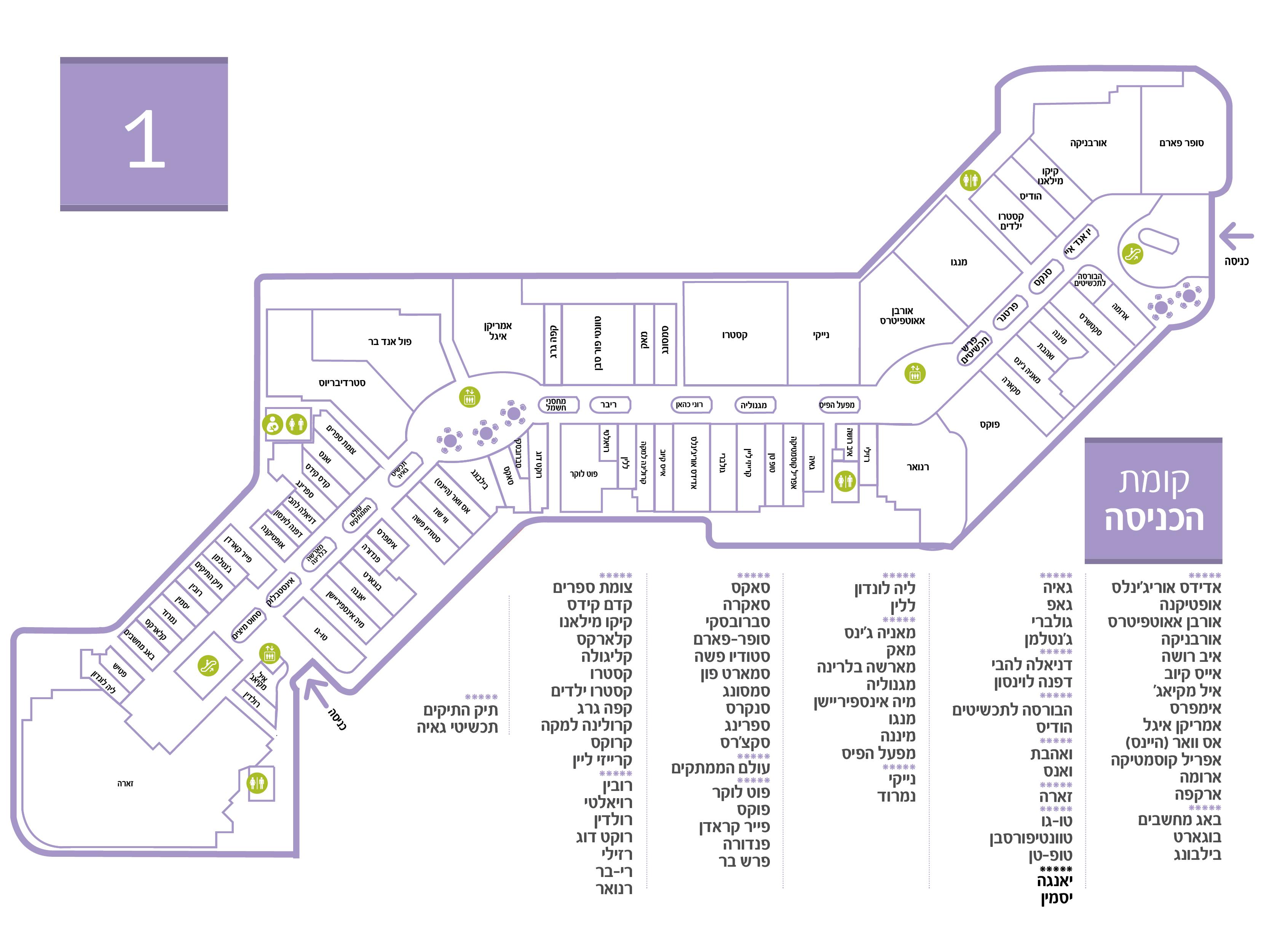 555883-map-black_800x600_floor_1