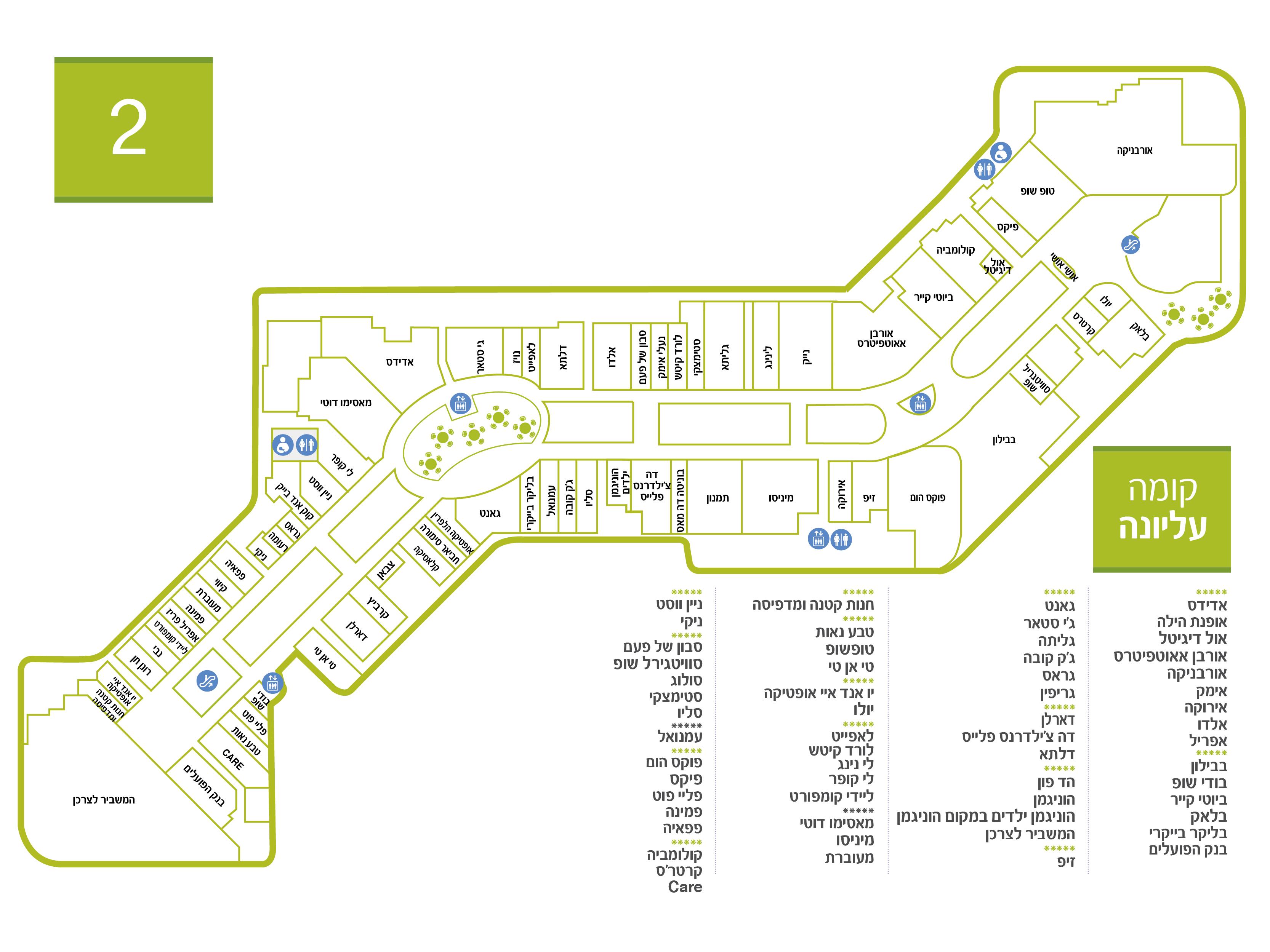 555883-map-black_800x600_floor_2