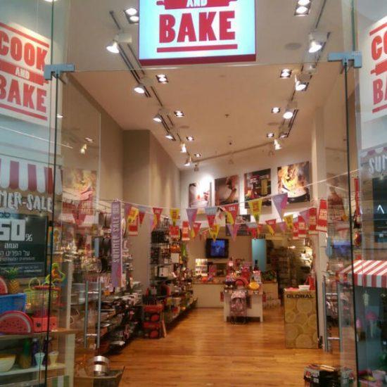 bake-2