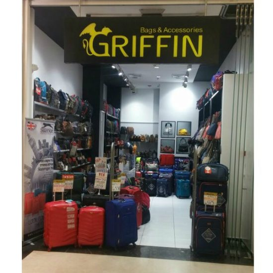 griffin-bags-store