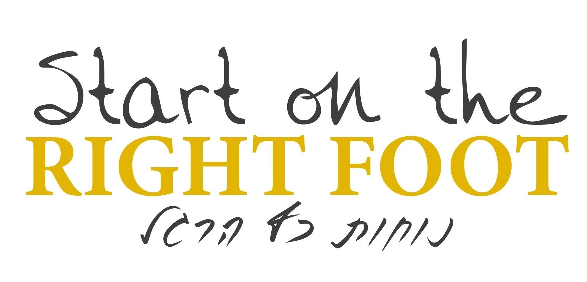 Rightfootlogo