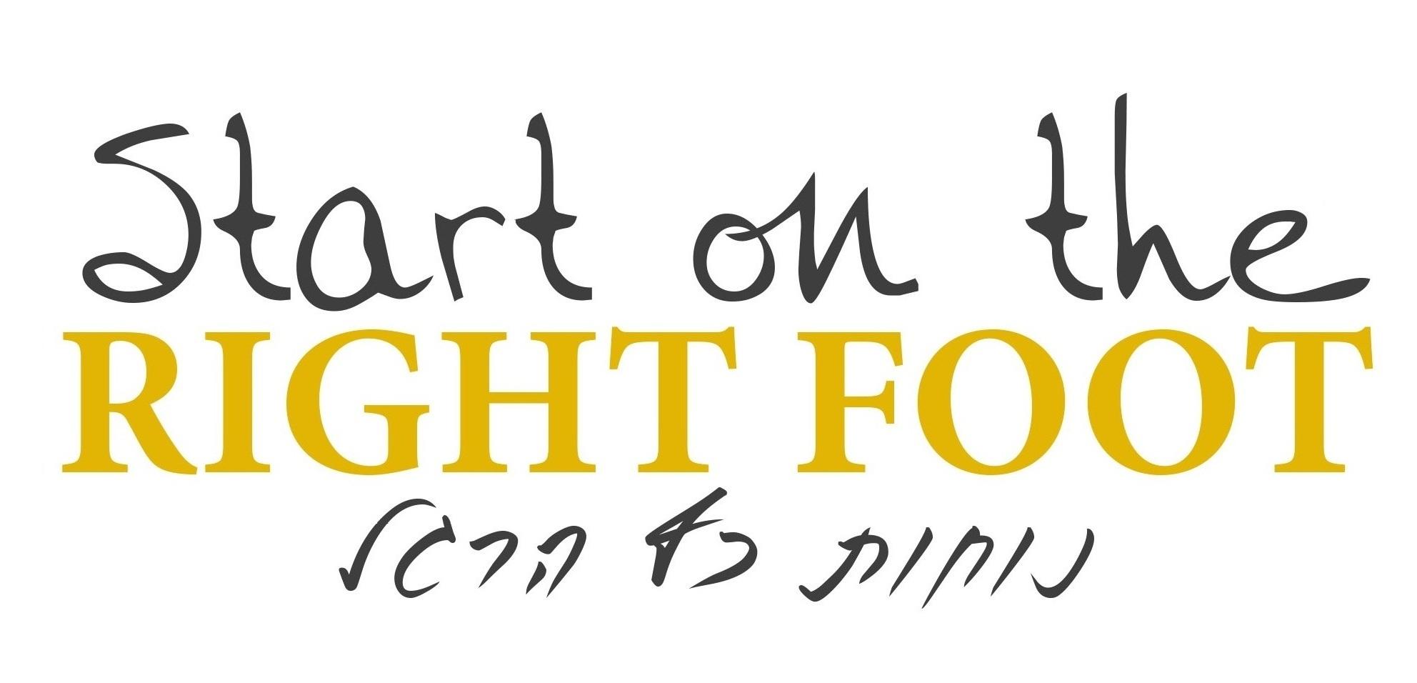 Rightfootlogo