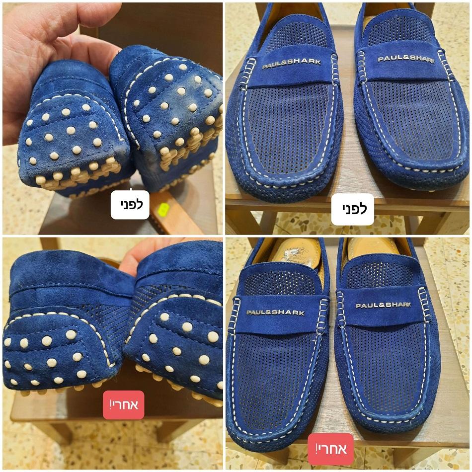 שירותי תיקון נעליים